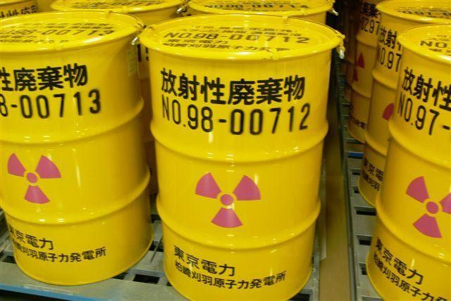 放射性廃棄物2
