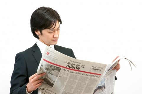 英字新聞を読む