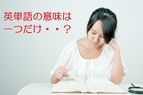 辞書を検索する女性
