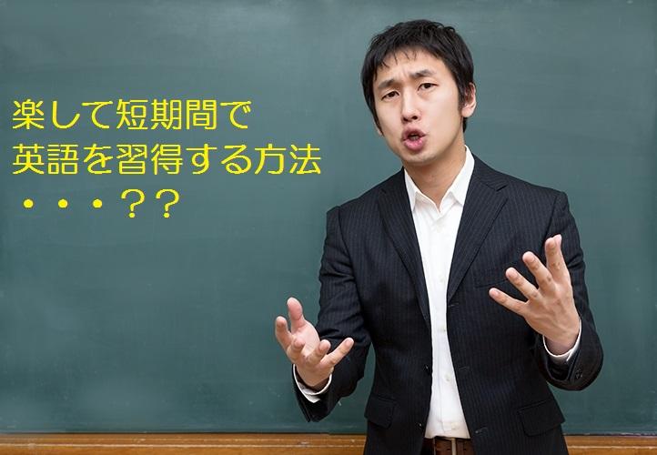 黒板前の塾講師(文字有)